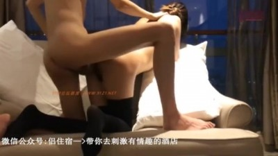 Amateur Asian Rough Fuck